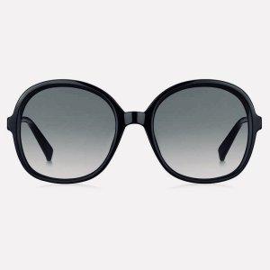 Neu!! Original Max Mara Sonnenbrille