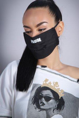 Neue Feinstaubmaske / Staubmaske - Atemschutzmaske /Mundschutz - Gesichtsschutz Maske schwarz mit Spruch