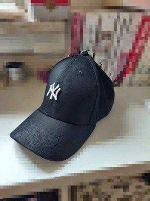 NY Yankees Zonnehoed wit-zwart