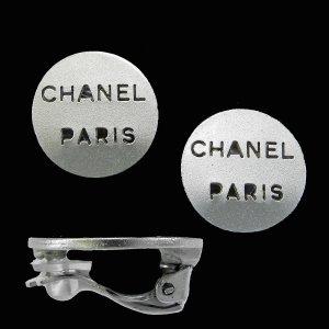 Chanel Clip d'oreille argenté
