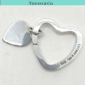 Tiffany&Co Key Chain silver-colored