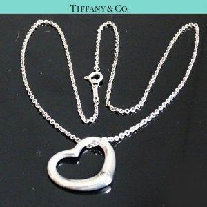 Tiffany&Co Chaîne en argent argenté argent