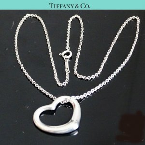 Tiffany&Co Collier argento