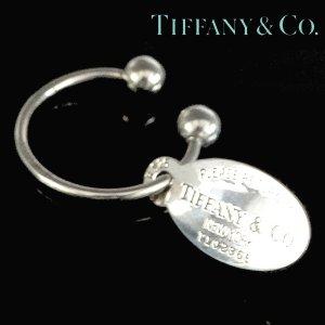 Orig Tiffany & Co. Return to Tiffany XL Schlüssel-Ring Gross Anhänger 925 Silber Klassiker / GUTER ZUSTAND