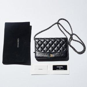Original Chanel Wallet on Chain