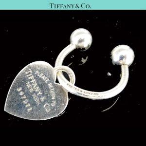 Tiffany&Co Llavero color plata plata verdadero