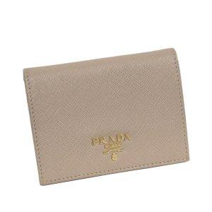 Prada Bi-fold Saffiano Small Wallet