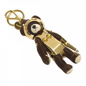 Prada Orsy Bear Key Chain