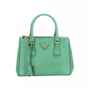 Prada Saffiano Galleria Leather Satchel