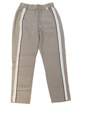Rinascimento Drainpipe Trousers beige