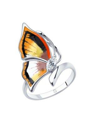 Ring aus Silber 925mit Emal Schmetterling