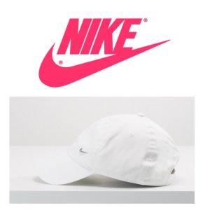 Nike Baseballówka biały-srebrny