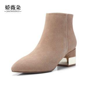 Vero Cuoio Short Boots multicolored