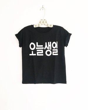 shirt • t-shirt • vintage • korean • schwarz • weiss • basics