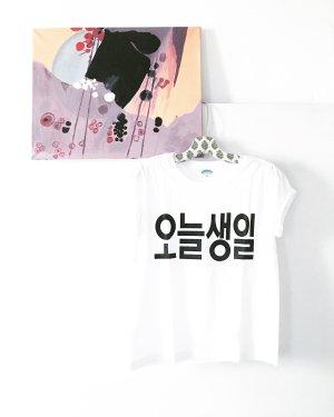 shirt • t-shirt • weiss • korean letters • bohostyle