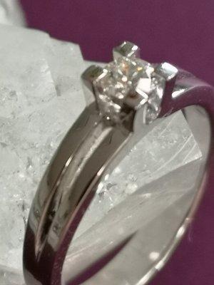 Solitär Brillant Ring 18kt, Verlobungsring