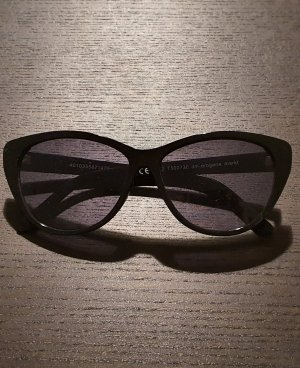 Sonnenbrille DM
