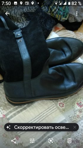Marco Polo Winter Boots black