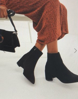 Asos Bottines à enfiler noir