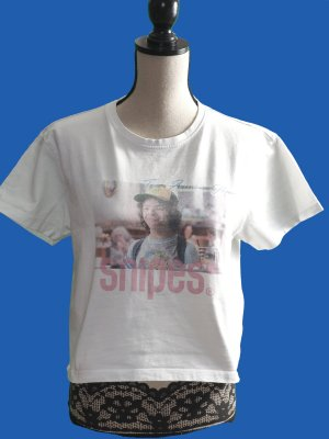 Snipes T-Shirt white