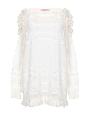 TwinSet Simona Barbieri Oversized Sweater natural white-oatmeal lyocell