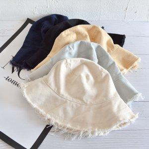 Cappello parasole multicolore Cotone