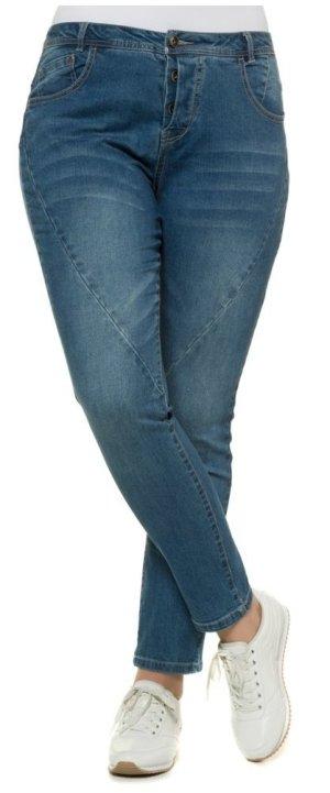 Ulla Popken Five-Pocket Trousers blue