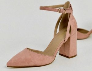 Asos Strapped pumps multicolored