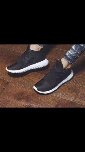 """Adidas Sneaker Tabular Defiant    (Größe 38 2/3) sehr begehrter  Sneaker erworben bei """"& other  Stories"""""""