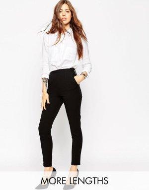 ASOS – Hose mit hoher Taille und Reißverschlüssen Gr. 36