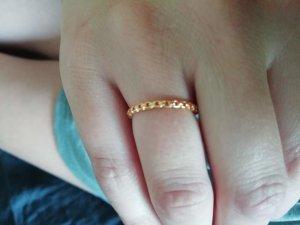 Asos Ring Slim Dezent Filigran gold