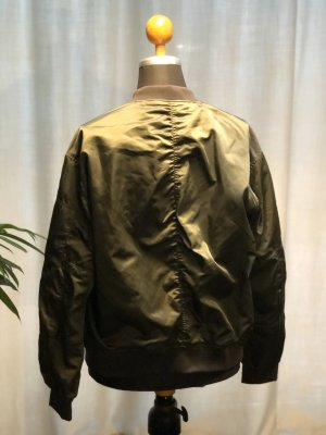 G-Star Raw Bomber Jacket olive green