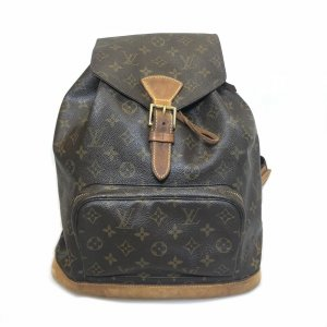 Brown  Louis Vuitton Backpack