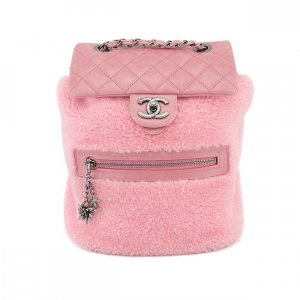 Chanel Quilted Backpack @mylovelyboutique.com