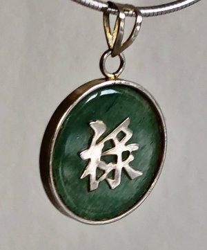 Chinesisches Jade grün Charm Glücksbringer Anhänger Kettenanhänger Amulett rund Schriftzug vintage Amulett