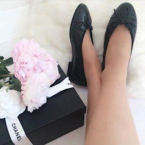 Classy Chanel Ballerinas