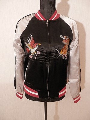 Designer Fashion Blogger TOPSHOP Wendejacke Bomberjacke Satin Glanz Jacke NEU