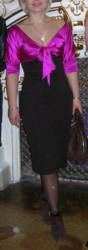 Diane von Furstenberg Abito longuette rosa-marrone scuro