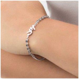 Guess Armband Silber Neu