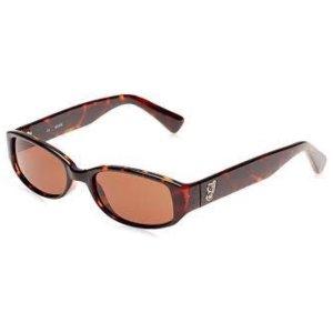 Guess Sonnenbrille NEU mit Etikett Braun