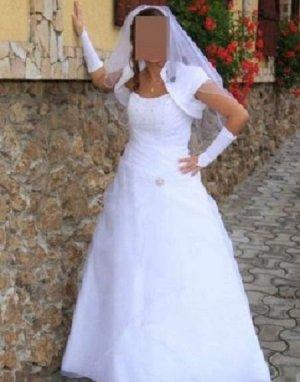 Hochzeitskleid brautkleid 40 42 schleppe corsage weiß