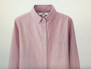 Klassische Oxford Bluse
