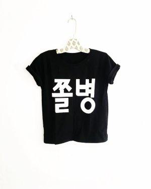 korean letter shirt / schwarz / weiss / t-shirt / vintage