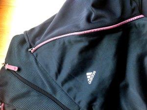 Kurze Trainingsjacke von Adidas