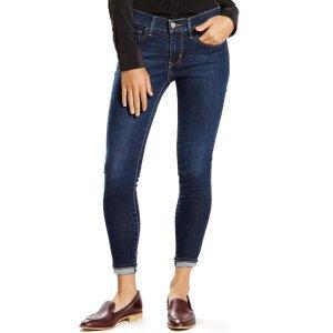 Levi's damen Denim Ankle Dark Wash Mid Rise Skinny Jeans 27 Hose NEU