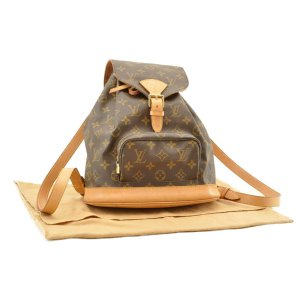 Louis Vuitton Montsouris Backpack MM25