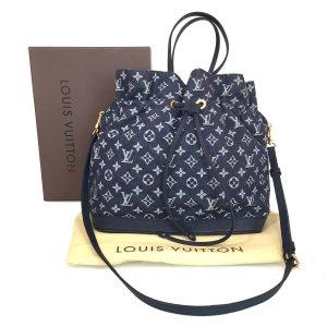 Louis Vuitton Noefull ein Mix aus Noe und Neverfull Tasche Handtasche Monogram