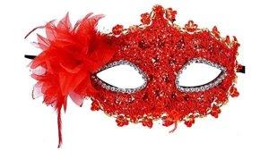 Maske Rot glitzer feder