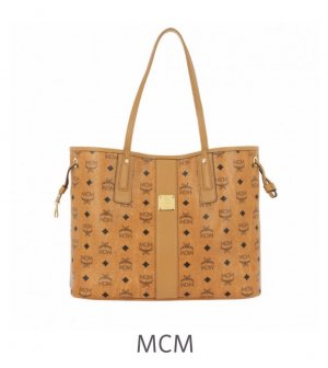 MCM Shopper - Logo - braun cognac  - NEU