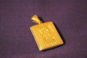 Medallion Echt Silber Antik